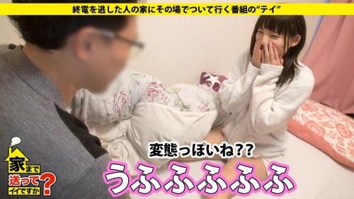 MGS動画:ドキュメンTV『家まで送ってイイですか? case.49』 なおさん(成海夏季) 21歳 大学生(たこ焼き売り&ポールダンサー) 277DCV-049 10