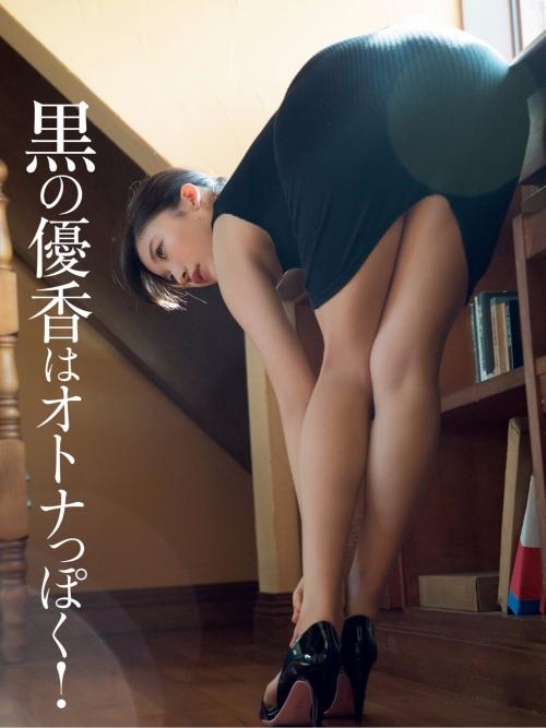 小倉優香 グラビア 07