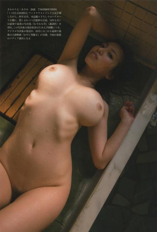 癒しのおっぱい エロ画像 28