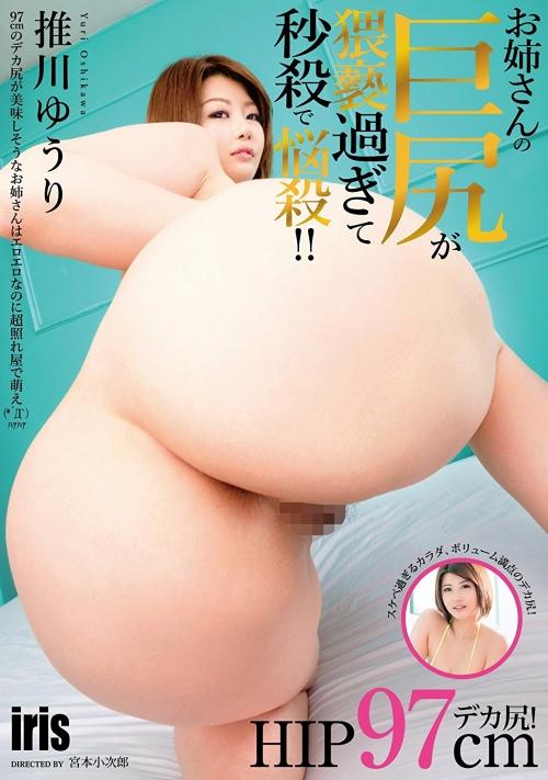 推川ゆうり 04