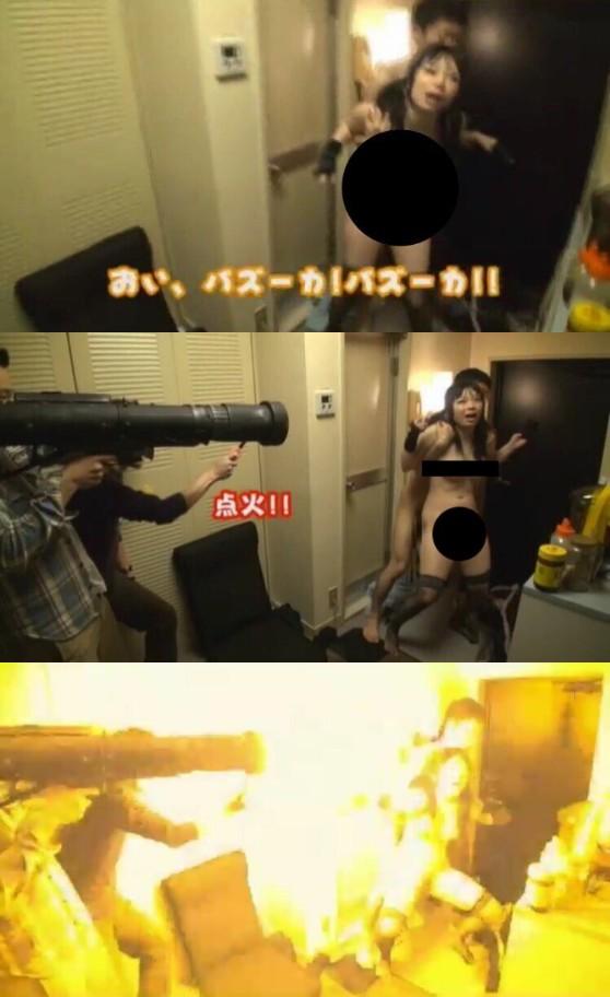 暴走童貞狩り 前田陽菜
