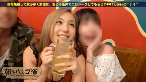 朝までハシゴ酒 02 in 上野駅周辺 プレステージプレミアム エリカ 20歳 キャバ嬢 300MIUM-109(冴木エリカ) 11