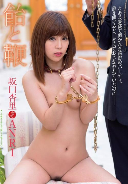 坂口杏里 ANRI 09
