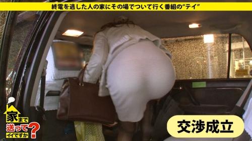MGS動画 ドキュメンTV 『家まで送ってイイですか? case.53』 りょうさん(さくらみゆき) 25歳 売れないキャバクラ嬢 277DCV-053 03