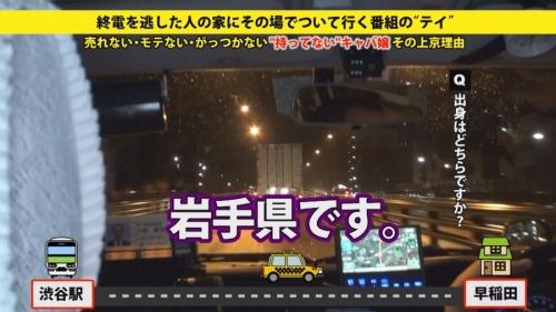 MGS動画 ドキュメンTV 『家まで送ってイイですか? case.53』 りょうさん(さくらみゆき) 25歳 売れないキャバクラ嬢 277DCV-053 04