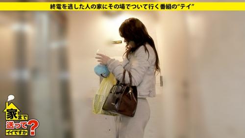 MGS動画 ドキュメンTV 『家まで送ってイイですか? case.53』 りょうさん(さくらみゆき) 25歳 売れないキャバクラ嬢 277DCV-053 05