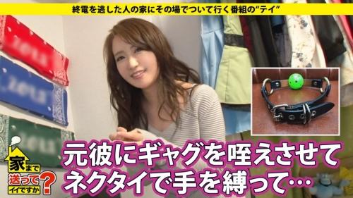 MGS動画 ドキュメンTV 『家まで送ってイイですか? case.53』 りょうさん(さくらみゆき) 25歳 売れないキャバクラ嬢 277DCV-053 07