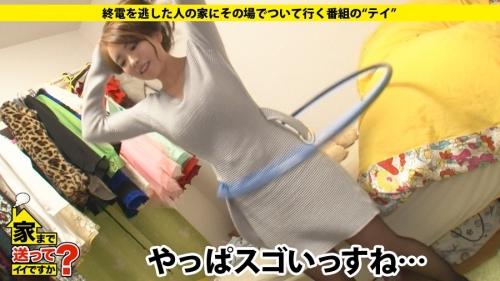 MGS動画 ドキュメンTV 『家まで送ってイイですか? case.53』 りょうさん(さくらみゆき) 25歳 売れないキャバクラ嬢 277DCV-053 09