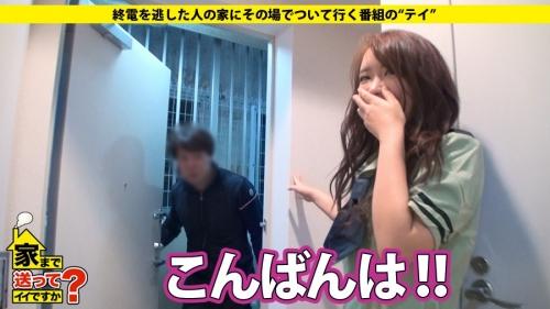 MGS動画 ドキュメンTV 『家まで送ってイイですか? case.53』 りょうさん(さくらみゆき) 25歳 売れないキャバクラ嬢 277DCV-053 14