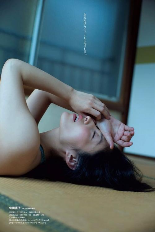 佐藤寛子 13