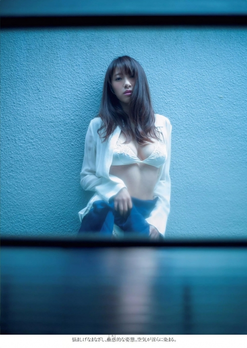 染谷有香 01