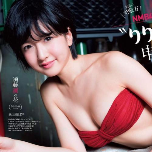 おぎやはぎ「オヤジ転がしうまい」 結婚騒動のNMB48須藤凛々花、脱いだら意外とエロい体