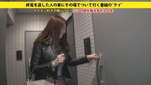 MGS動画:ドキュメンTV 家まで送ってイイですか? case.52 ゆうこさん(橘メアリー) 24歳 歯科衛生士(DJガール) 277DCV-052 05