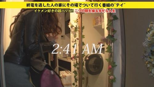 MGS動画:ドキュメンTV 家まで送ってイイですか? case.52 ゆうこさん(橘メアリー) 24歳 歯科衛生士(DJガール) 277DCV-052 06