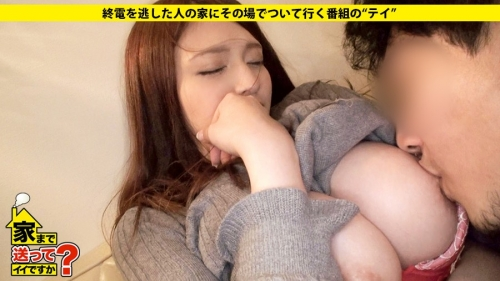 MGS動画:ドキュメンTV 家まで送ってイイですか? case.52 ゆうこさん(橘メアリー) 24歳 歯科衛生士(DJガール) 277DCV-052 16