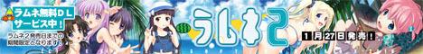 banner468_60_20170131203056ffb.jpg