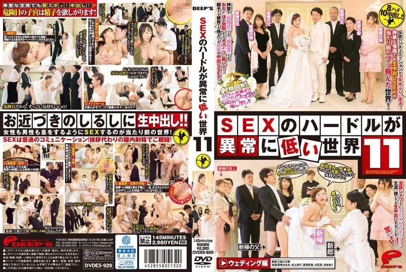 結婚式に参列してる奴なんて親以外は出会い房の直結野郎ばかりってのが良くわかる動画。