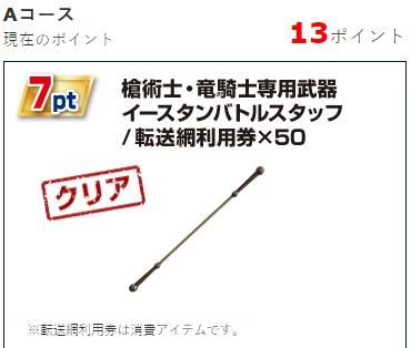 irohasu13.jpg