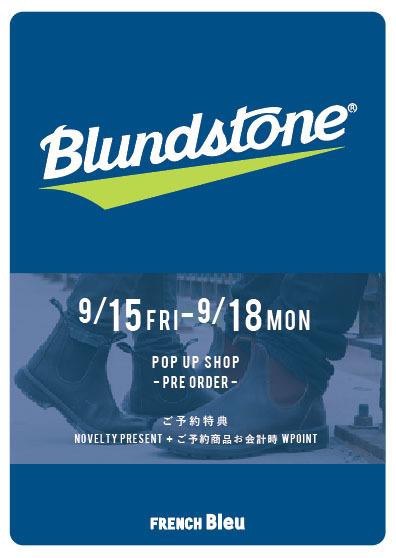 Blundstone長久手