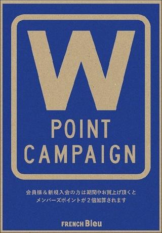 WPOINT-A4.jpg