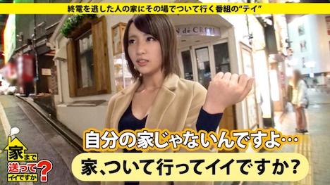 【ドキュメンTV】家まで送ってイイですか? case 36 ゆめさん 21歳 キャバクラ嬢 2