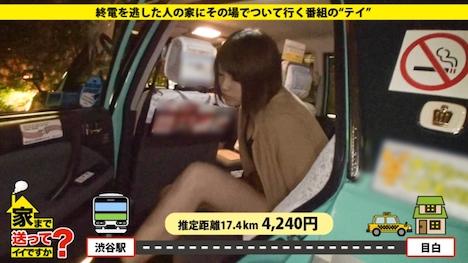 【ドキュメンTV】家まで送ってイイですか? case 36 ゆめさん 21歳 キャバクラ嬢 3