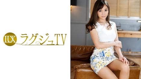 【ラグジュTV】ラグジュTV 516 大家ニナ 23歳 モデル 1