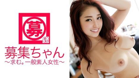 【ARA】20歳の中○アンに激似の美少女大学生みさきちゃん 1