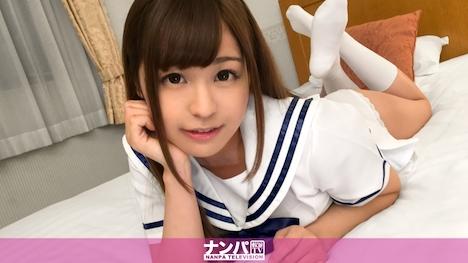 【ナンパTV】コスプレカフェナンパ 16 in 横浜 つばさ 20歳 コスプレカフェ店員 1