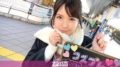 【ナンパTV】コスプレカフェナンパ 17 in 溝の口 みのり 21歳 コスプレカフェ店員 1