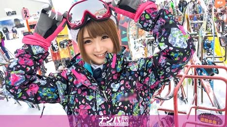 【ナンパTV】スノボナンパ 02 in 新潟 まや 22歳 インフォメーションセンターの受付嬢 1