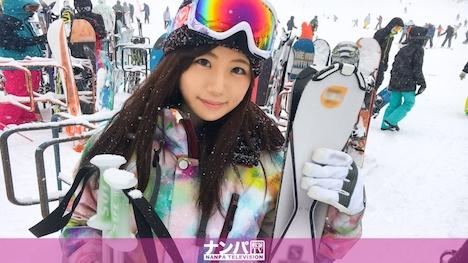 【ナンパTV】スキーナンパ 02 in 新潟 れな 22歳 外国語スクールの事務員 1