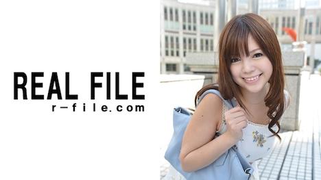 【REALFILE】伊藤りな