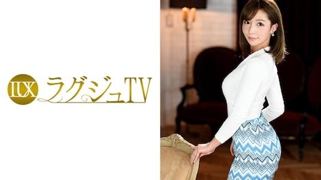 【ラグジュTV】ラグジュTV 528 岡崎なつめ 23歳 大学院生 1