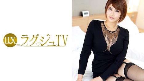 【ラグジュTV】ラグジュTV 529 白川耀子 32歳 洋菓子店経営 1