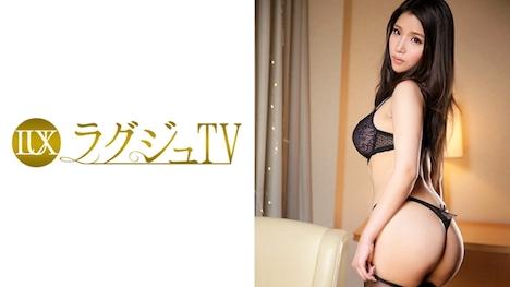 【ラグジュTV】ラグジュTV 542 満島陽子 32歳 水泳のコーチ 1