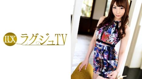 【ラグジュTV】ラグジュTV 545 高橋由美 25歳 キャビンアテンダント 1