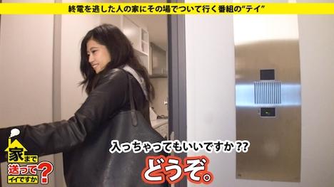 【ドキュメンTV】家まで送ってイイですか? case 39 まゆさん 21歳 専門学生(DJ科) 4