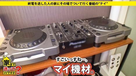 【ドキュメンTV】家まで送ってイイですか? case 39 まゆさん 21歳 専門学生(DJ科) 5