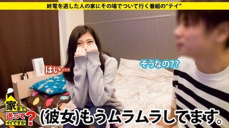 【ドキュメンTV】家まで送ってイイですか? case 39 まゆさん 21歳 専門学生(DJ科) 10