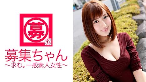 【ARA】美人すぎると思ったらカタログモデルのともみちゃん! ともみ 25歳 カタログモデル 1