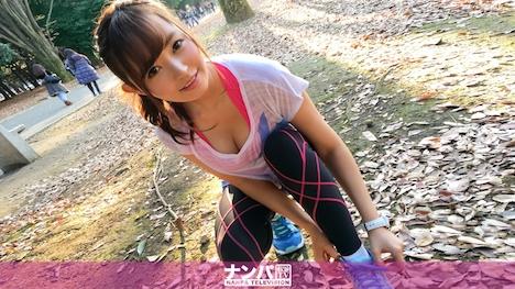 【ナンパTV】ジョギングナンパ 07 のぞみ 22歳 ネイリスト 1