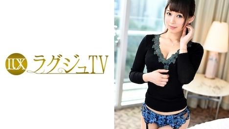 【ラグジュTV】ラグジュTV 559 佐藤麻里子 24歳 美術館学芸員 1