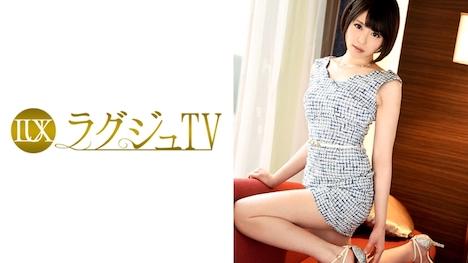 【ラグジュTV】ラグジュTV 567 山下めぐみ 26歳 受付嬢 1