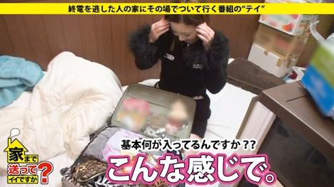 【ドキュメンTV】家まで送ってイイですか? case 43 はるなさん 20歳 キャバ嬢(辞めてきた) 6