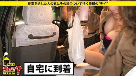 【ドキュメンTV】家まで送ってイイですか? case 45 ゆきのさん 21歳 水泳インストラクター(夜はキャバクラ) 4