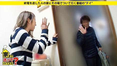 【ドキュメンTV】家まで送ってイイですか? case 45 ゆきのさん 21歳 水泳インストラクター(夜はキャバクラ) 26