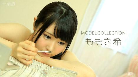 【一本道】モデルコレクション ももき希