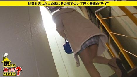 【ドキュメンTV】家まで送ってイイですか? case 47 みゆさん 24歳 マッサージ師 5