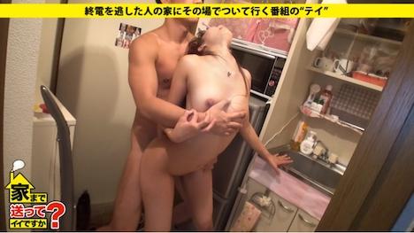 【ドキュメンTV】家まで送ってイイですか? case 47 みゆさん 24歳 マッサージ師 21